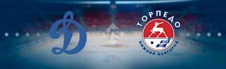 Динамо Р – Торпедо прямая трансляция онлайн 28/12 в 20:30 по МСК.