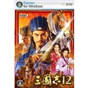 Romance Of Three Kingdoms XII Full Portable