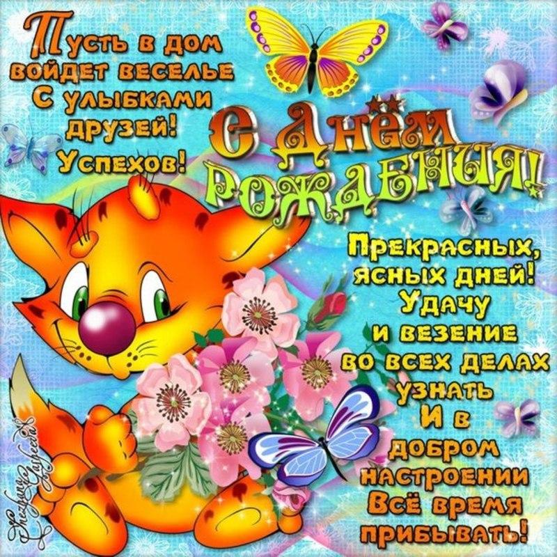 Пожелания другу на день рождения в прозе от подруги