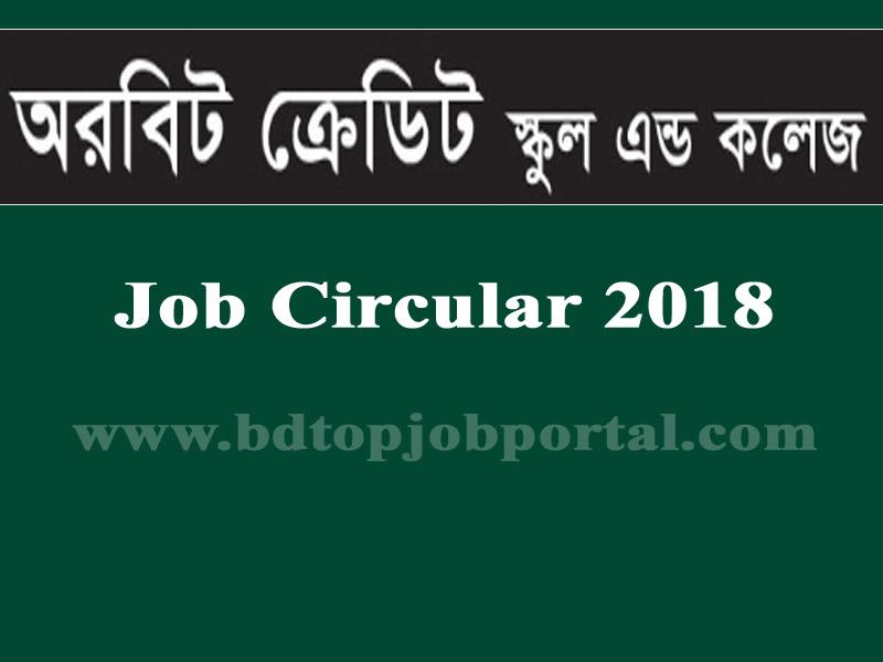 Orbit School & College Job Circular 2018 | Bangladesh Top Job Circular