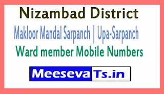 Makloor Mandal Sarpanch | Upa-Sarpanch | Ward member Mobile Numbers List Nizambad District in Telangana State