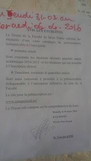 Photo, Image de l'avis d'inscriptions adressé aux étudiants de la Faculté de Droit Public de l'Université des Sciences Juridiques et Politiques de Bamako