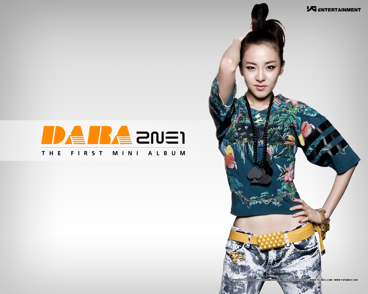 Korean Cute Girl Hd Wallpaper 2ne1 Hd Wallpapers Most Beautiful Places In The World