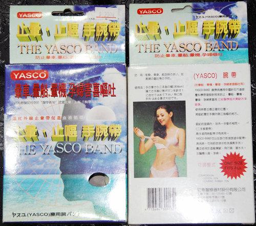 089健康分享網: 止暈,止嘔手腕帶(The Tasco Band):防止暈車,暈船,暈機,孕婦嘔吐