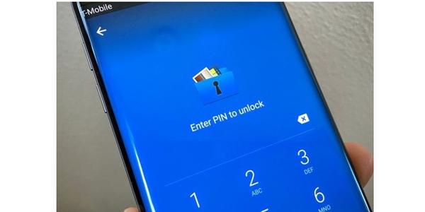 Begini cara mengunci aplikasi di HP Samsung  3 Cara Mengunci Aplikasi di HP Samsung (Semua Type)