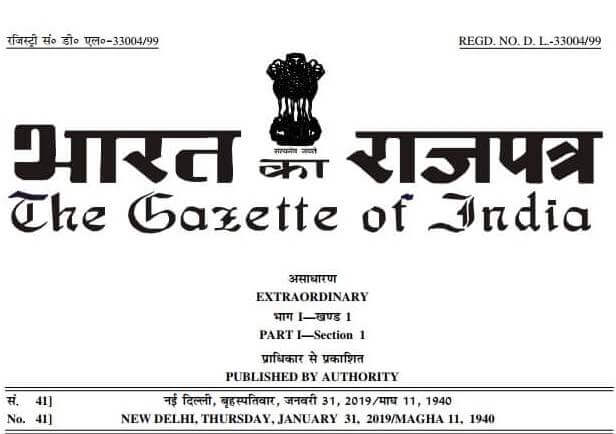 amendments-to-nps-rules-ministry-of-finance-gazette-notification