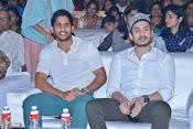 Om Namo Venkatesaya Audio Launch Set2-thumbnail-20