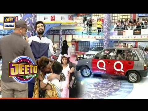 Jeeto Pakistan Winner