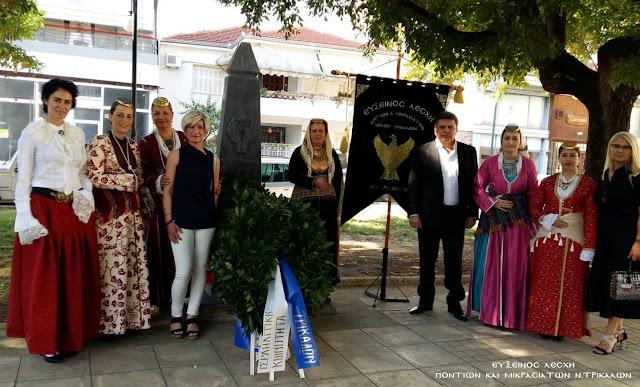 Η Εύξεινος Λέσχη Τρικάλων τίμησε τα θύματα της Μικρασιατικής Καταστροφής