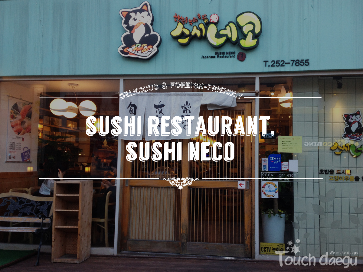 Sushi Neco─A foreign-friendly restaurant which serves delicious Sushi