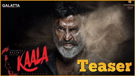 Kaala Teaser Release Date Announced | Rajinikanth | Pa. Ranjith |Wunderbar Films