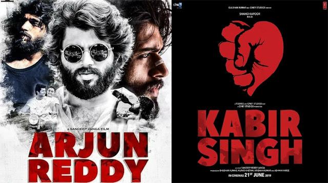 Shahid Kapoor's Arjun Reddy hindi remake titled Kabir Singh, see first poster