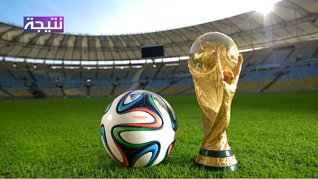 قرعة كأس العالم مونديال روسيا 2018 تعرف على مجموعات مصر والسعودية والمغرب وتونس