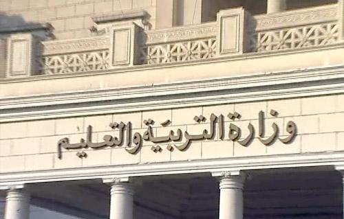 وزارة التربية والتعليم - عمل معادلة الازهر - مكتب التنسيق - معادلة شهادة الازهر بكليات العام