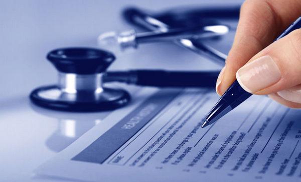 Short Term Health Insurance Pregnancy
