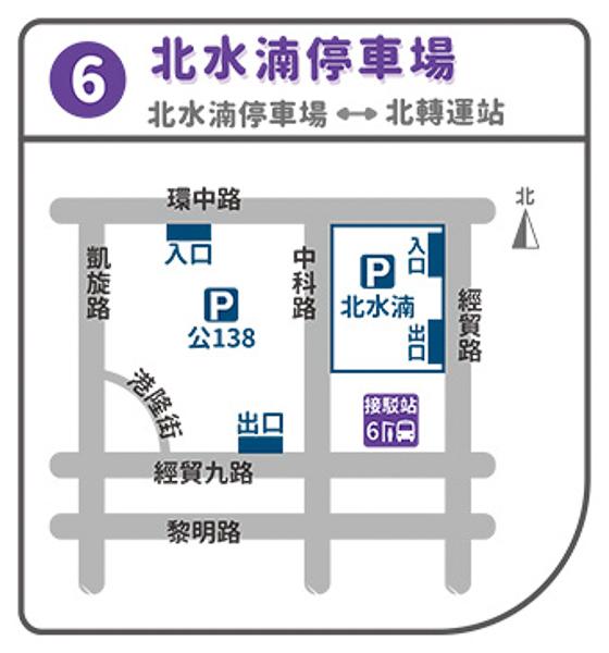 6北水湳停車場站位置