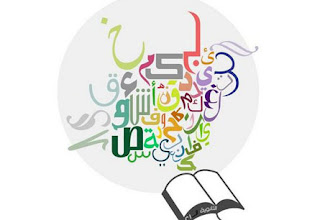 Contoh percakapan bahasa arab di pasar