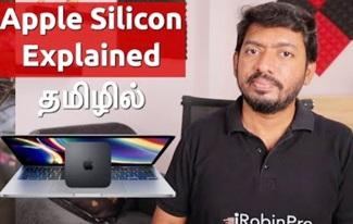 Apple Silicon   ARM Macbook Pro வரும் வரை காத்திருக்கலாமா?