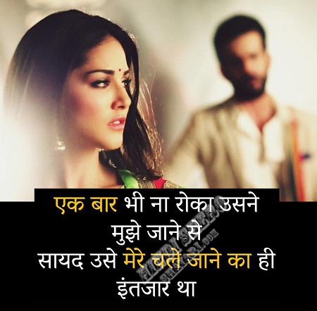Zakhmi Dil Shayari for Husband, Wife