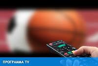 Αθλητικές μεταδόσεις στην TV