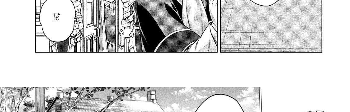 อ่านการ์ตูน Henkyou no Roukishi - Bard Loen ตอนที่ 10 หน้าที่ 89