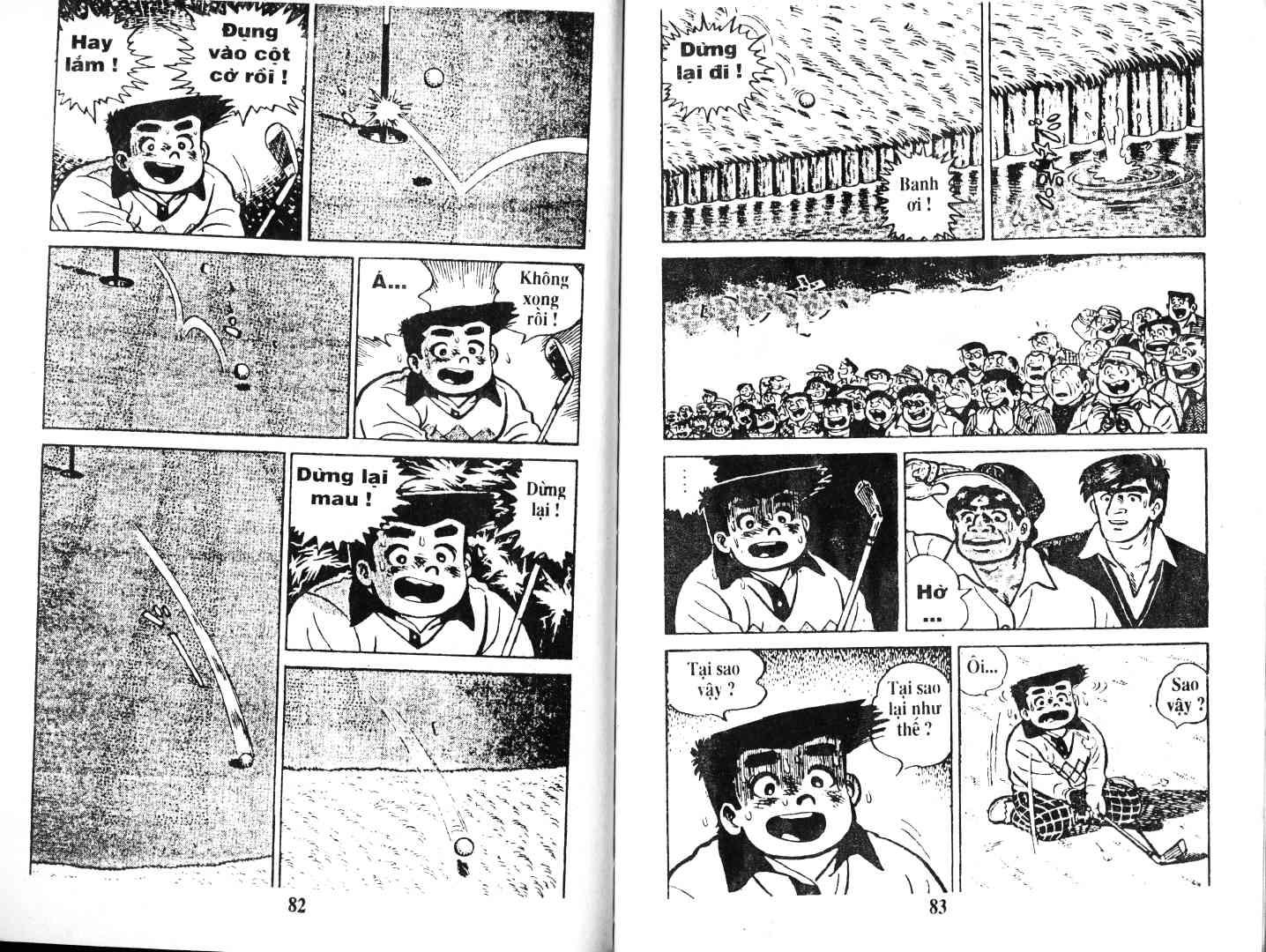 Ashita Tenki ni Naare chapter 46 trang 41