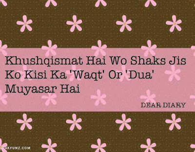 dear diary urdu poetry, love quotes, thoughts and silent words 25