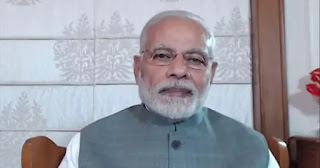 pm-communicate-worker-with-namo-app