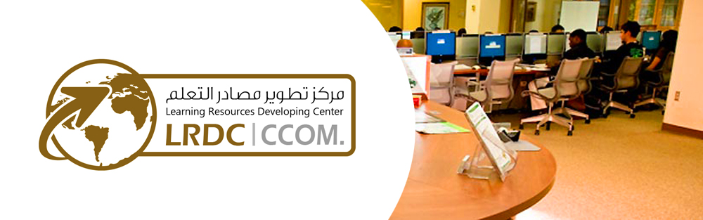 Learning Resources Developing Center (LRDC)
