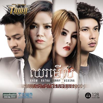 Town CD Vol 128