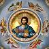 ΚΥΡΙΕ ΗΜΩΝ ΙΗΣΟΥ ΧΡΙΣΤΕ ΕΛΕΗΣΟΝ ΗΜΑΣ!!''ΟΙ ΘΗΣΑΥΡΟΙ ΤΟΥ ΧΡΙΣΤΟΥ ΠΟΥ ΚΡΥΒΟΥΝ  ΟΙ ΚΑΝΟΝΕΣ ΚΑΙ ΤΑ ΤΡΟΠΑΡΙΑ''!!Όσιος Πορφύριος ο Καυσοκαλυβίτης