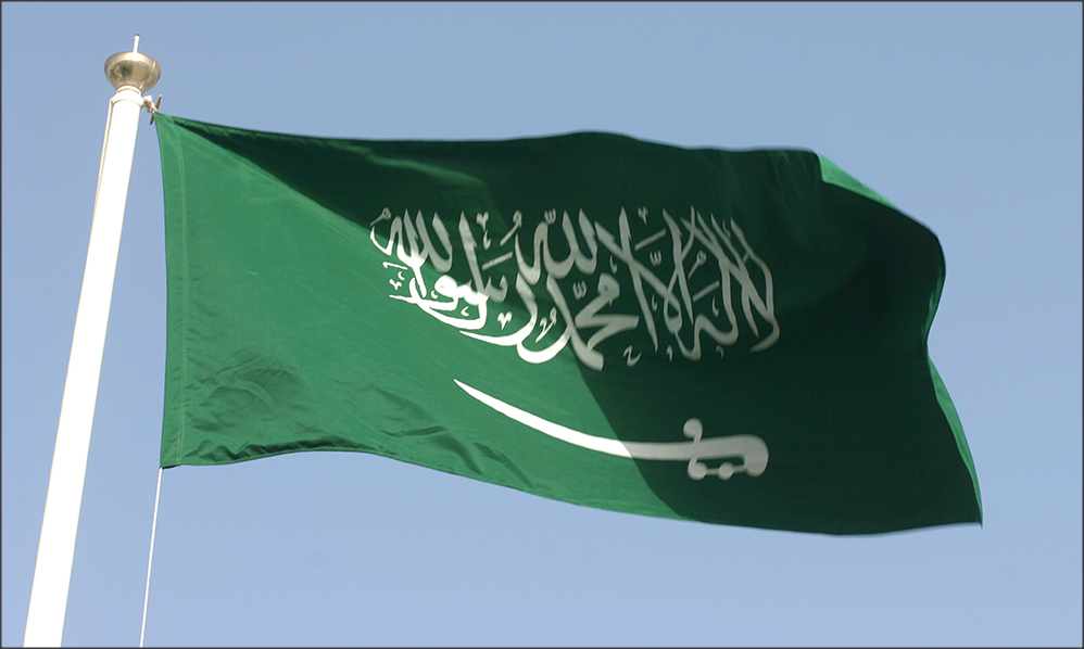 77 Persen Warga Saudi tak Ingin Islam Moderat