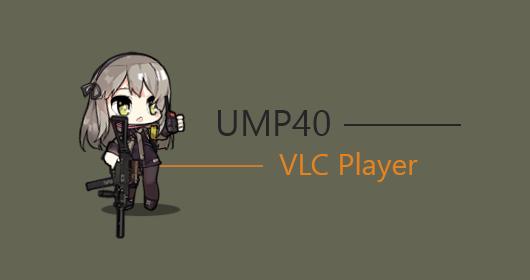 UMP40 Skin VLC Player