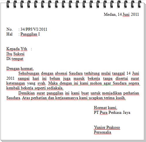 Membuat Surat Panggilan Terhadap Pegawai, Karyawan dan Seseorang Yang Melanggar Hukum
