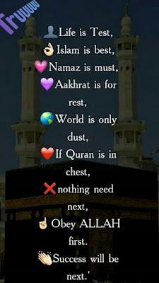 ramadan-mubarak-wahtsapp-status