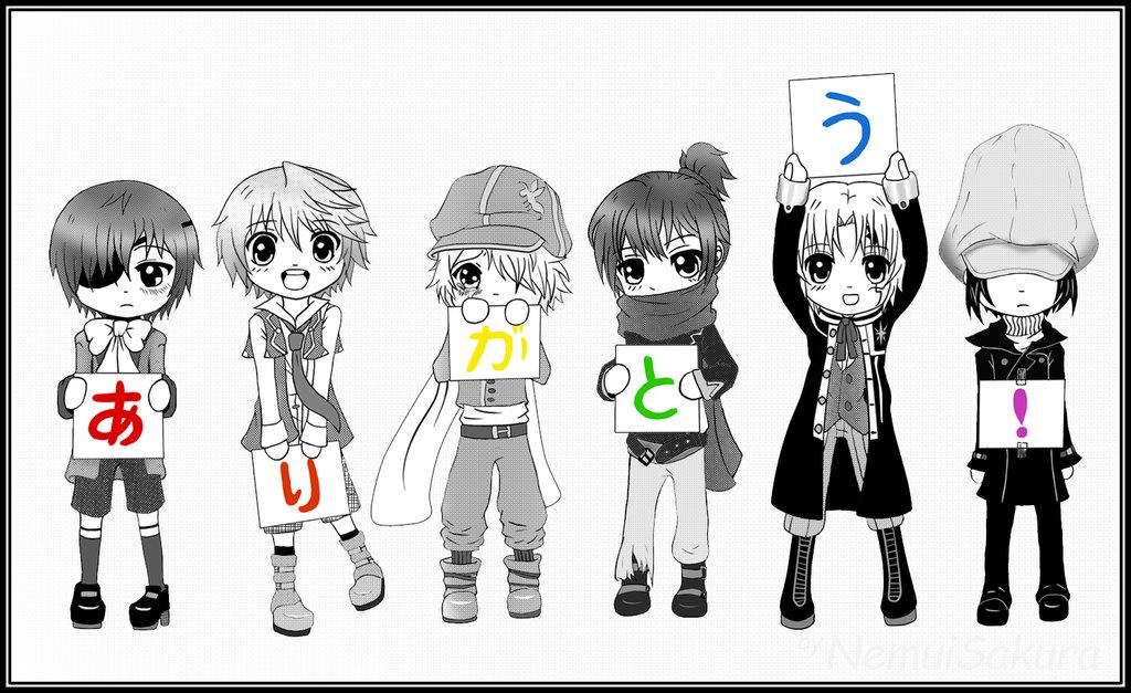 Download Anime Jadul Gratis Yakuza Fanshare Indonesia