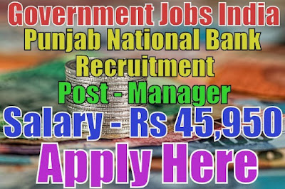 Punjab National Bank PNB Recruitment 2017