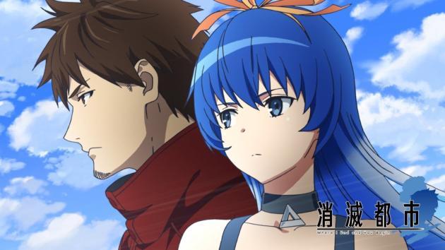 PV Kedua Anime Shometsu Toshi Perlihatkan Cuplikan Animenya