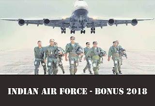 indian-airforce-bonus