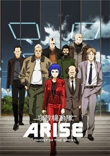 90animax Ghost in the Shell: Arise – Border:1 Ghost Pain Subtitle Indonesia