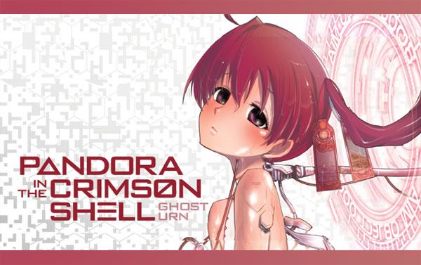 Koukaku no Pandora