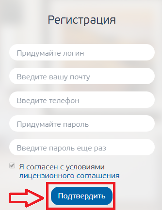 Регистрация в Drevprom 2