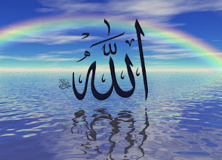 Download ALLAH name Pictures