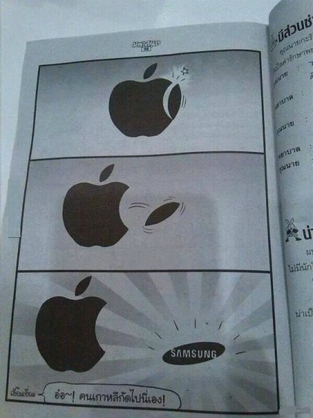 Evidence of origin by Samsung today unveiled
