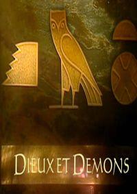 Egito: Deuses e Demonios