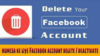 Facebook account ko permanently delete or deactivate kaise kare