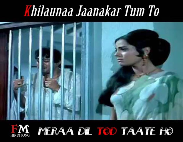 Khilaunaa-Jaanakar-Tum-To-Meraa-Dil-Tod-Taate-Ho