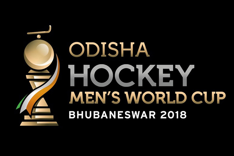 Hockey World Cup 2018 Qualified Team