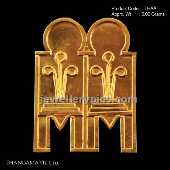 Thirumangalyam Various Designs In Gold By Thangamayil Latest