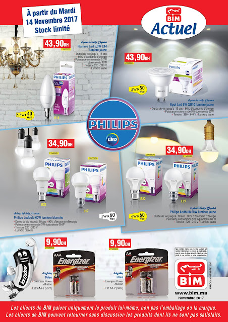 catalogue bim mardi 14 novembre 2017